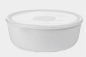 ROSTI-MEPAL Volumia Schale mit Deckel, 2 Liter, weiß