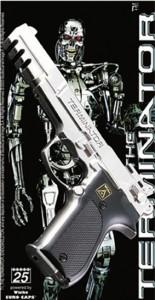 """Spielzeugpistole """"Terminator"""""""